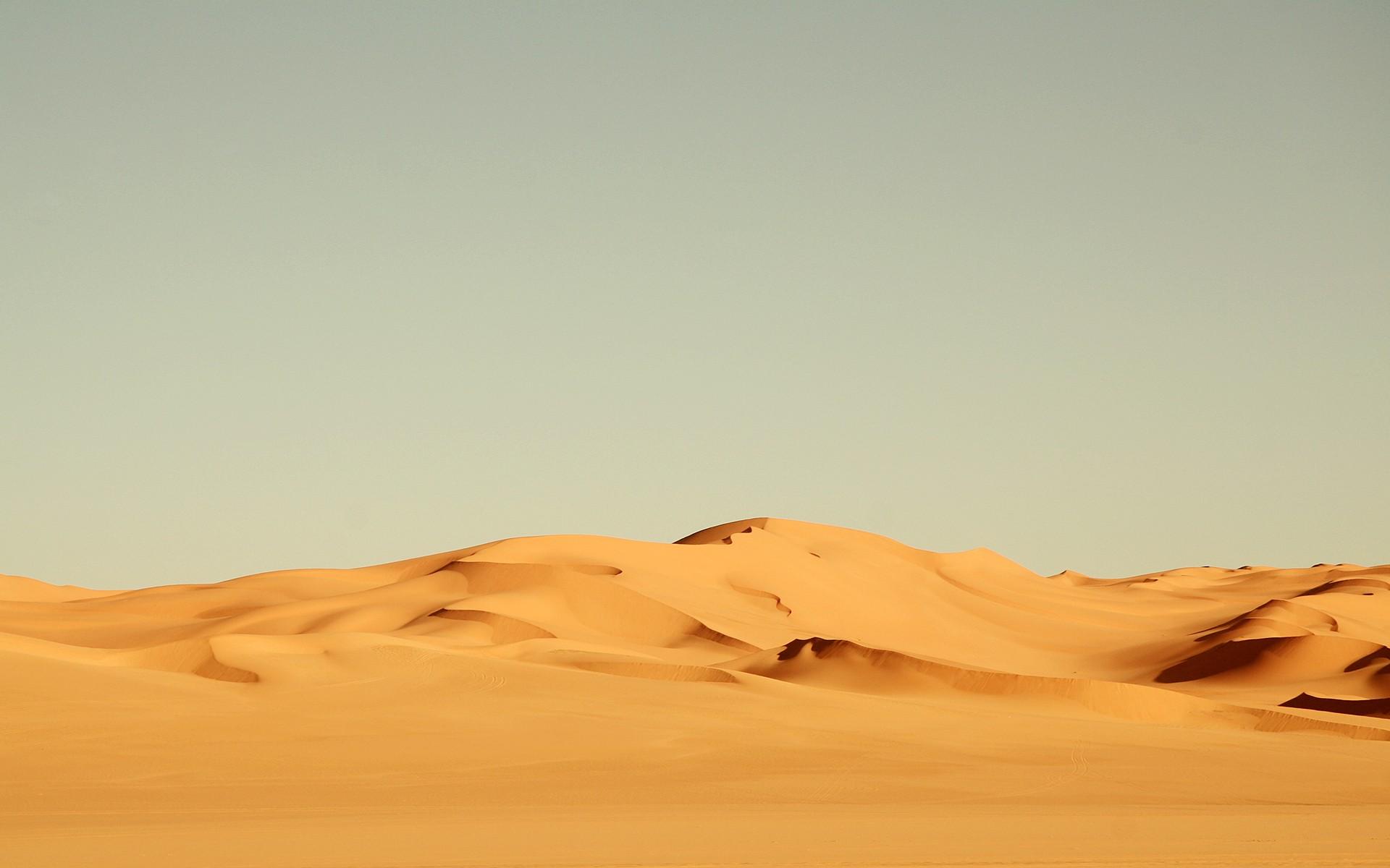 Backgrounds/Desert.jpg